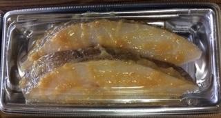 カラスカレイ熟成西京漬(アイスランド産) わだつみ 干物