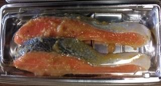 銀鮭熟成西京漬(チリ産) わだつみ 干物